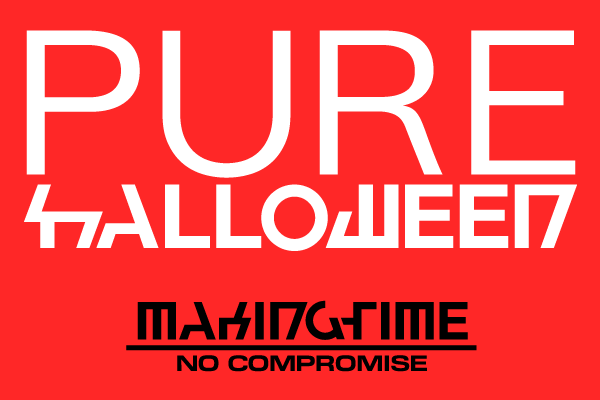 Pure_Logo_600x400